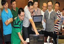 Hongdian's First Hackathon