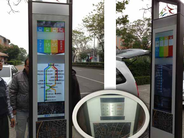 Hongdian cellular router smarts Taiwan urban public bus board system
