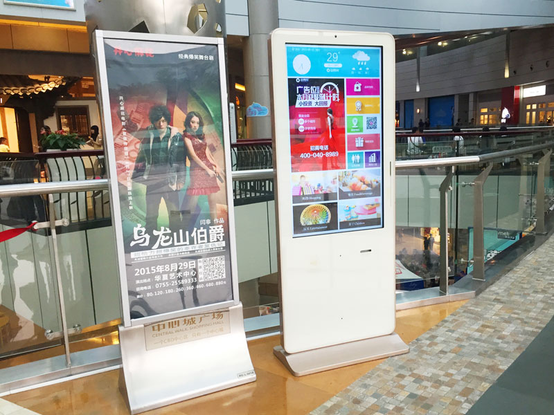 Smart Signage & Advertisement