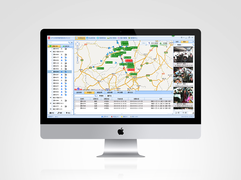iScan Internet of Vehicle Management System